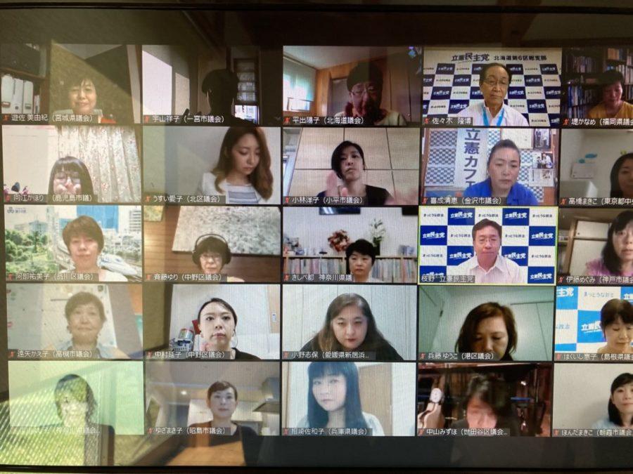 女性自治体議員ネットワークの結成