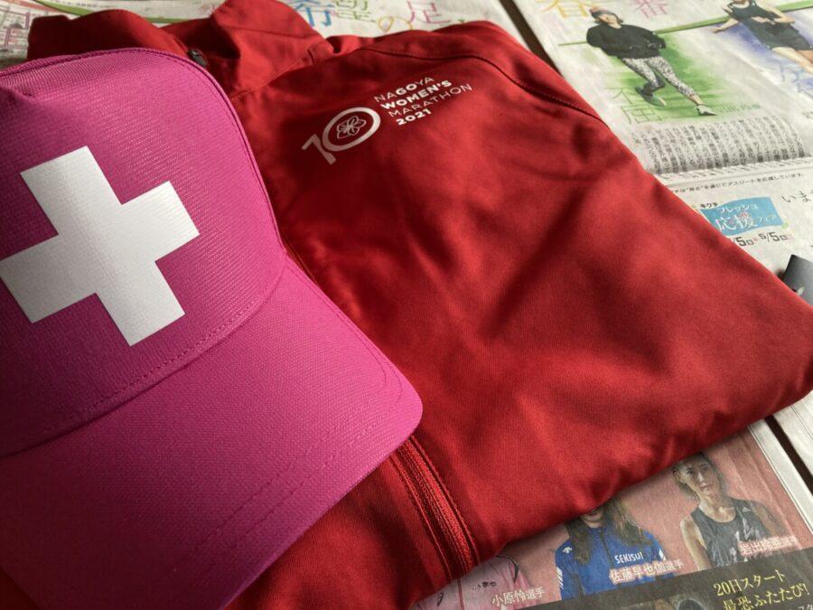 名古屋ウィメンズマラソン2021 にボランティア救護班としてランナーのみなさまを応援します!