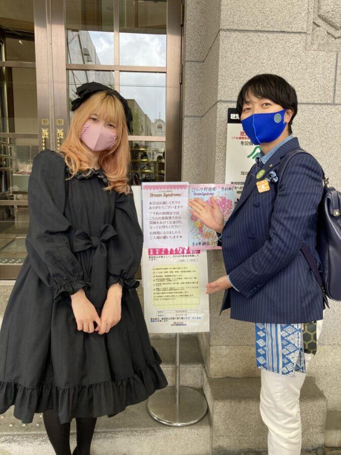 尾州ロリータ 初体験